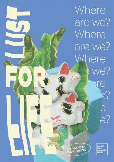 """Where are we"" movie poster"